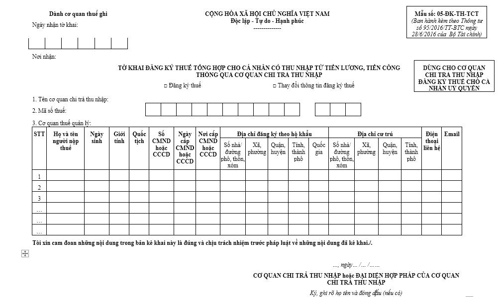 Mẫu số 05-ĐK-TH-TCT: Tờ khai đăng ký mã số thuế TNCN dành cho cơ quan chi trả thu nhập