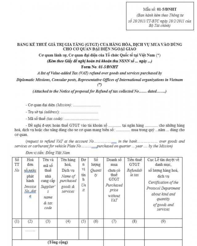 Mẫu số 01-5/ĐNHT : Bảng kê thuế GTGT của hàng hoá, dịch vụ mua vào dùng cho cơ quan đại diện ngoại giao
