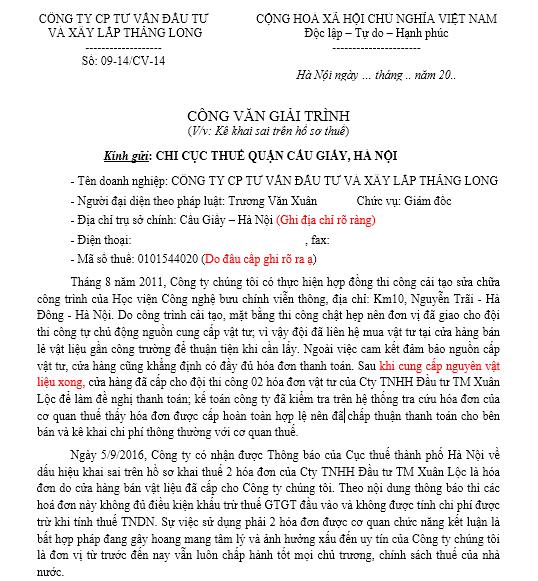 Mẫu CV giải trình về việc kê khai sai trên hồ sơ thuế