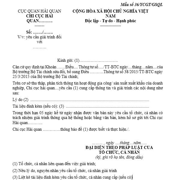 Mẫu công văn giải trình theo yêu cầu của cơ quan hải quan