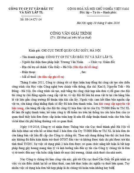 Mẫu CV giải trình về hóa đơn bỏ trốn