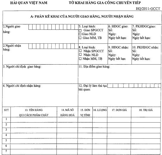 Mẫu tờ khai hàng gia công chuyển tiếp (HQ/2011-GCCT)  (Ban hành kèm theo TT 117/2011/TT-BTC ngày 15/8/2011)