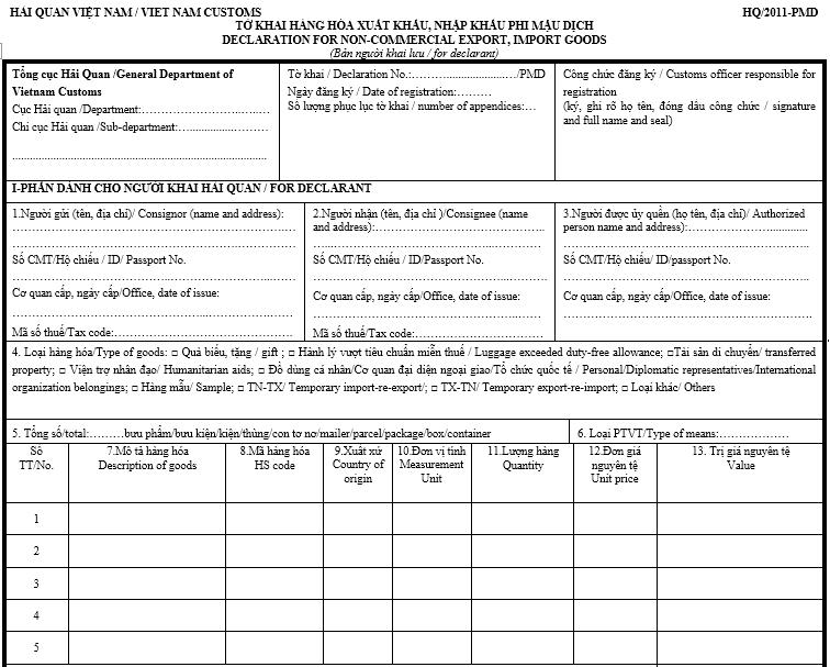 Mẫu tờ khai hàng hóa XK/NK phi mậu dịch (HQ/2011-PMD)