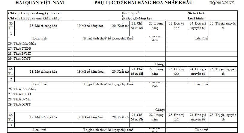 Mẫu phụ lục tờ khai hàng hóa nhập khẩu (HQ/2012-PLNK)