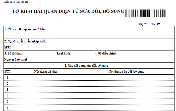 Mẫu tờ khai hải quan điện tử sửa đổi, bổ sung (Ban hành kèm theo TT 196/2012/TT-BTC ngày 15/11/2012 )